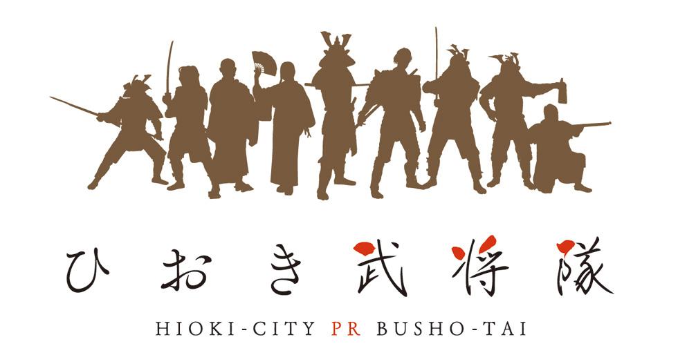 日置市観光PR武将隊プロジェクト-戦国島津ゆかりの地「ひおきPR武将隊」samurai | 武士|