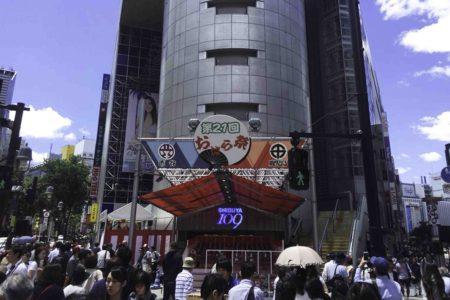 渋谷おはら祭り01