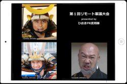 online_image